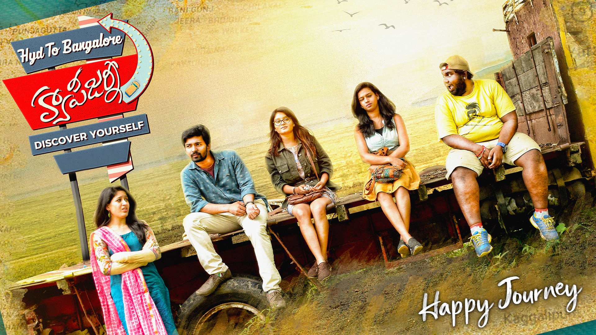 Happy Journey 2020 Telugu 300MB HDRip 480p ESub