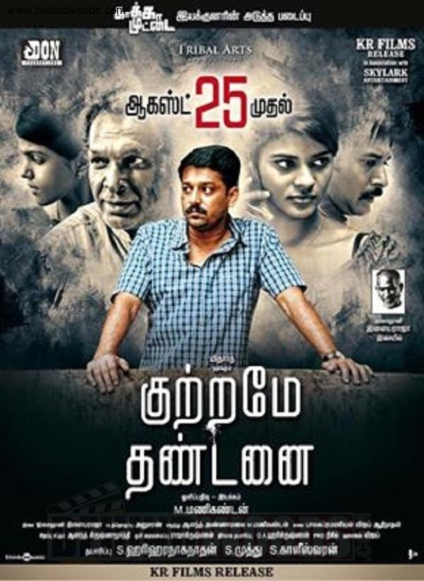 Kuttrame Thandanai 2020 Hindi Dubbed 280MB HDRip Download