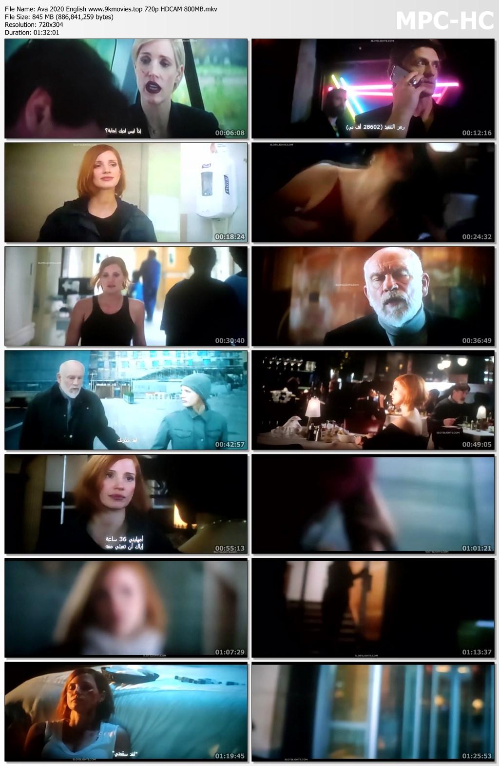 Halloween 2020 Hdcam Ava 2020 English 720p HDCAM 845MB   310MB Download   9xmovies.photos