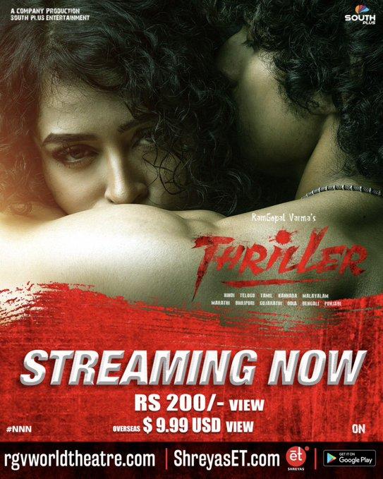 18+ Thriller 2020 Telugu 720p HDRip 200MB x264 AAC