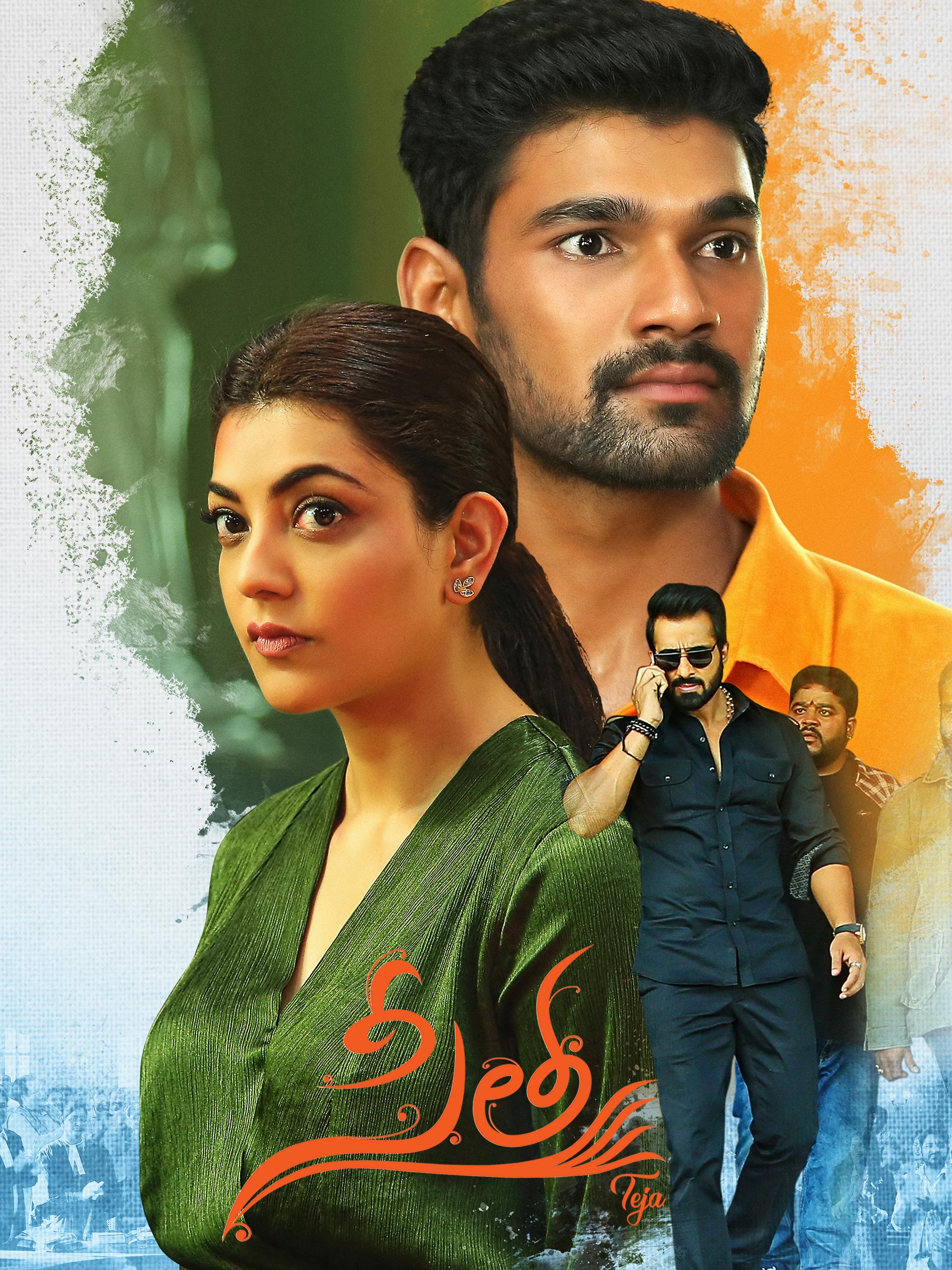 Sita Ram (Seetha) 2020 Official Hindi Dubbed Trailer 720p HDRip Download