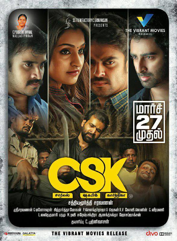 Charles Shafiq Karthiga (CSK) 2020 Hindi Dubbed 350MB HDRip Download