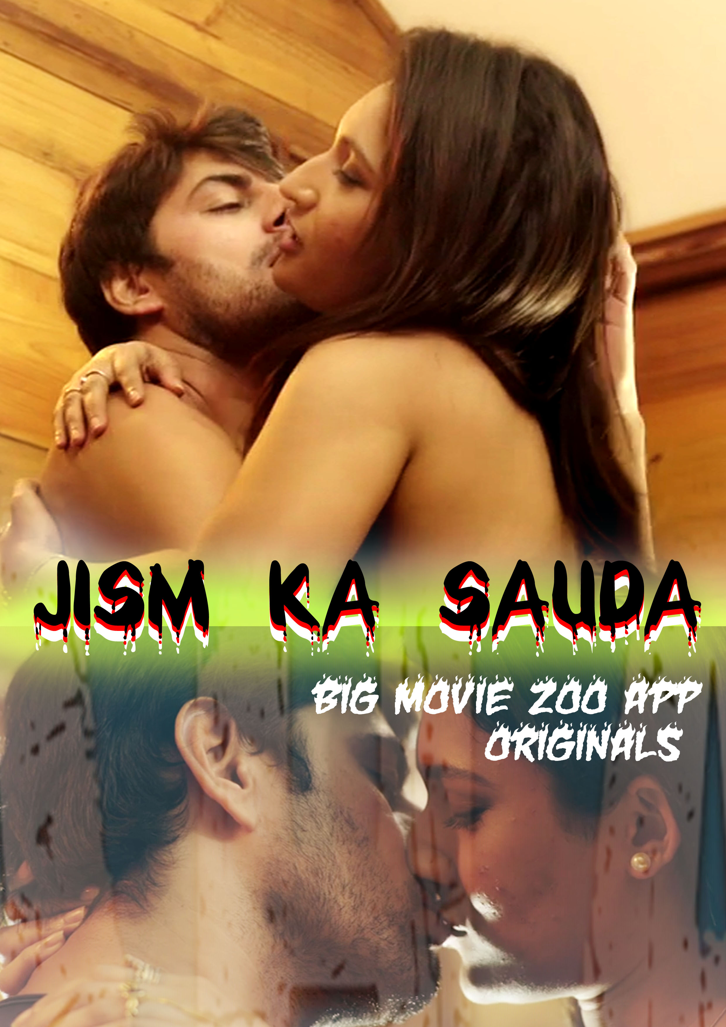 18+ Jism Ka Sauda 2020 S01 Hindi Big Movie Zoo App Hot Web Series 720p HDRip 250MB x264 AAC