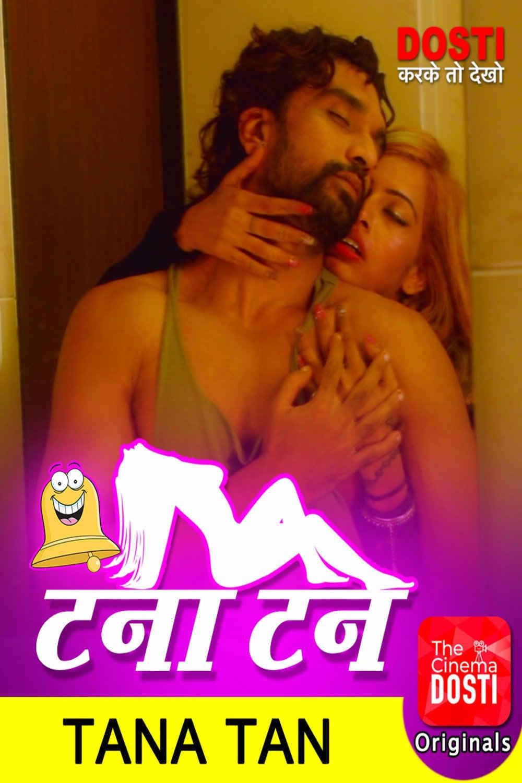 Tanatan 2020 CinemaDosti Hindi Short Film 720p HDRip 160MB Download