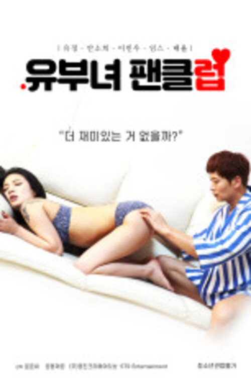 18+ Married Woman Fan Club (2020) Korean Hot Moive 720p HDRip 700MB Download