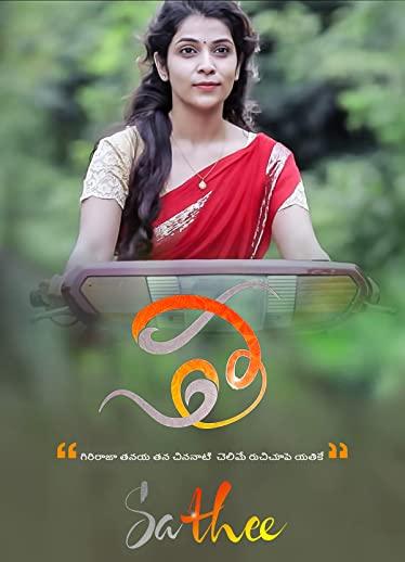 Sathee 2020 Telugu 200MB HDRip Download
