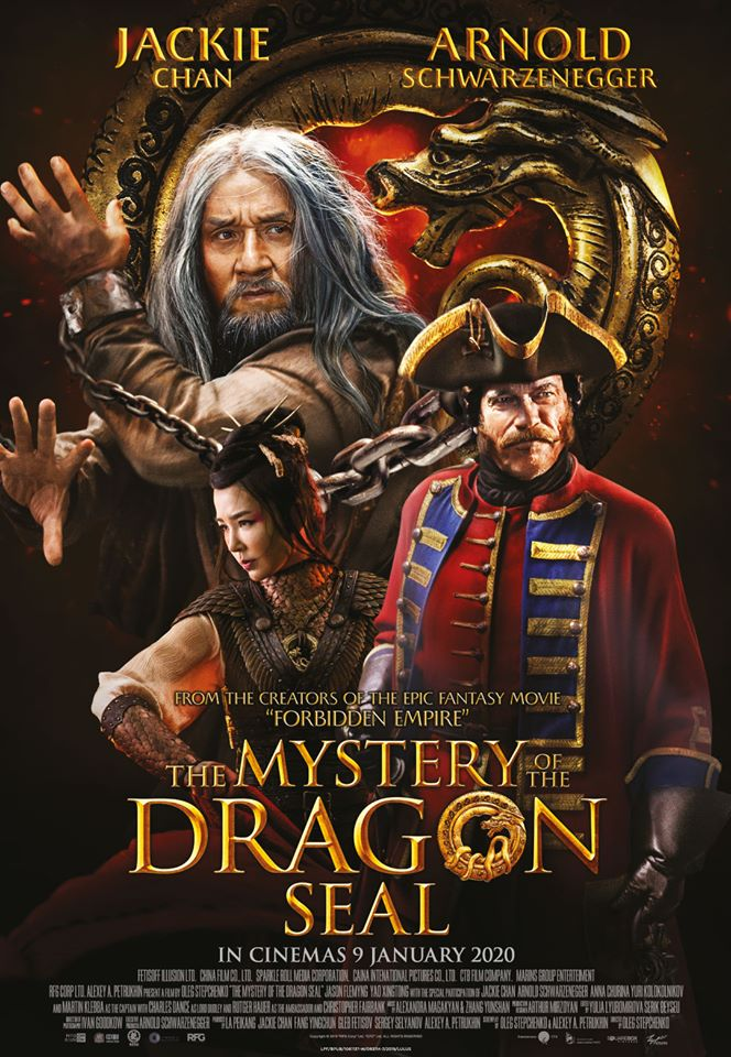 Journey to China The Mystery of Iron Mask 2020 Bangla Dubbed ORG Movie 720p BluRay 700MB ESubs MKV