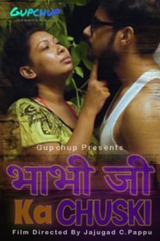 Bhabi Ji Ka Chuski 2020 S01E02 Gupchup Hindi Web Series 720p HDRip 220MB Download