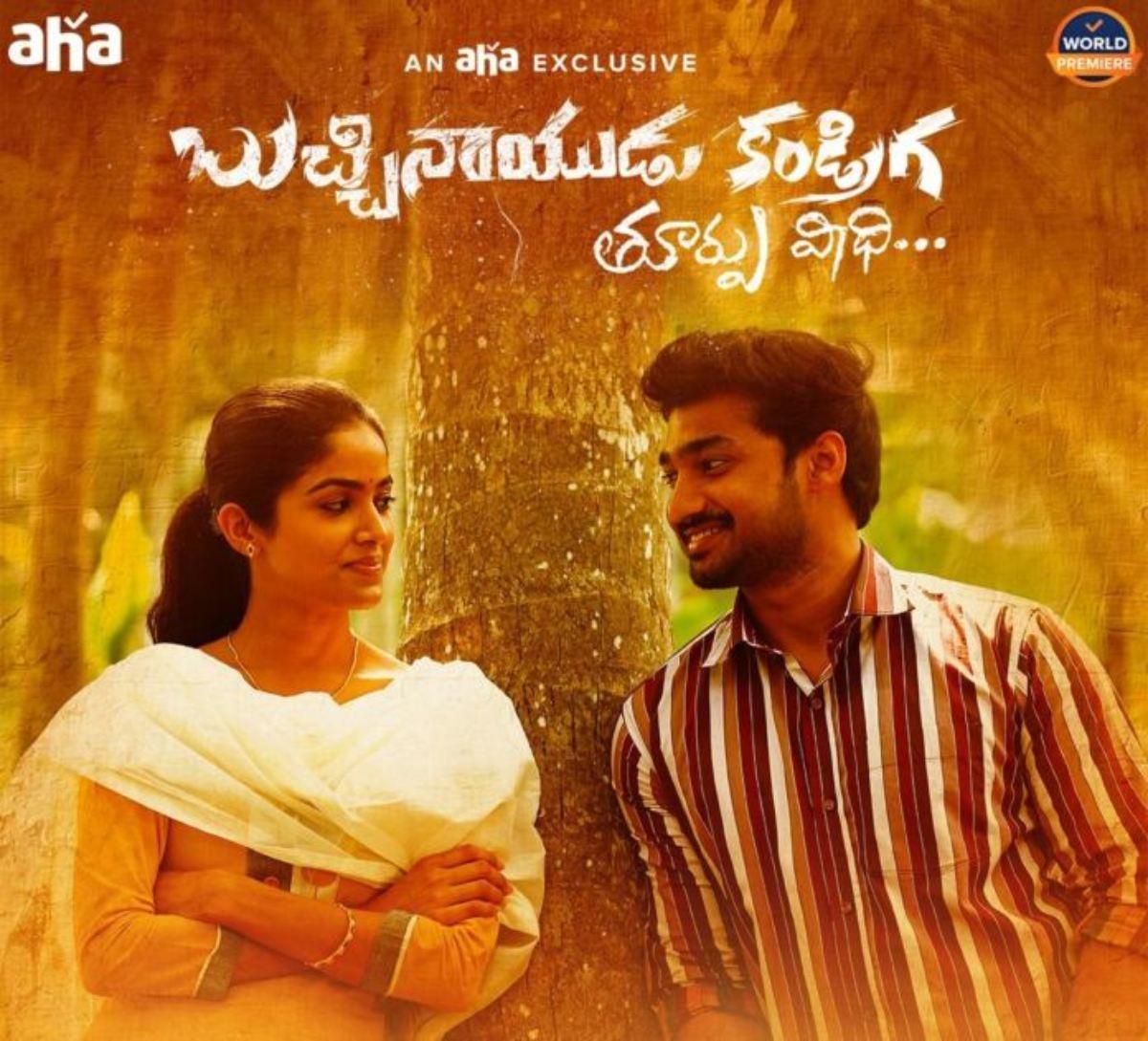 Buchinaidu Kandriga 2020 Telugu 720p HDRip ESub 800MB | 400MB Download