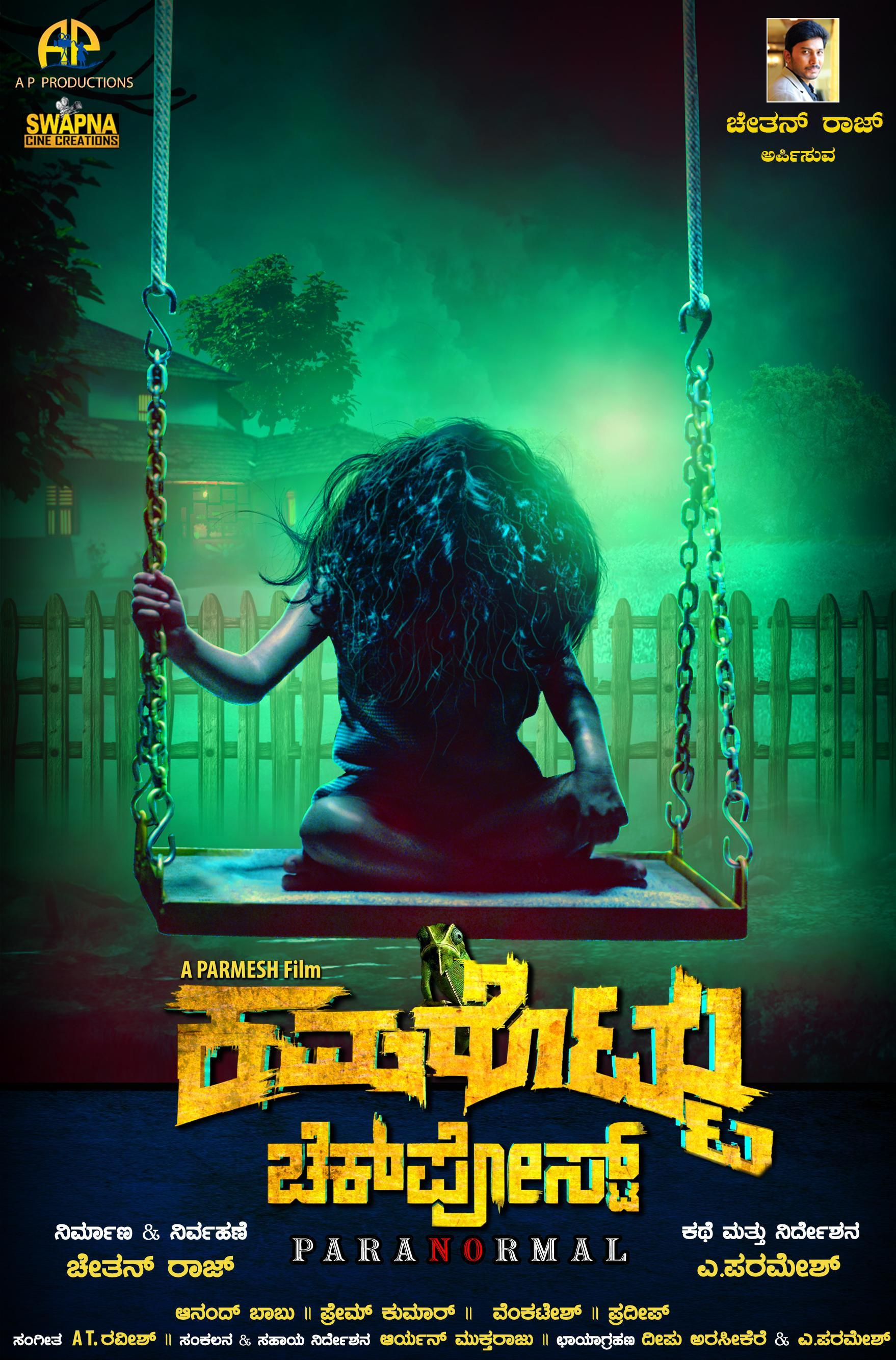 Kamarottu Checkpost 2019 Kannada 720p HDRip ESub 900MB | 400MB Download