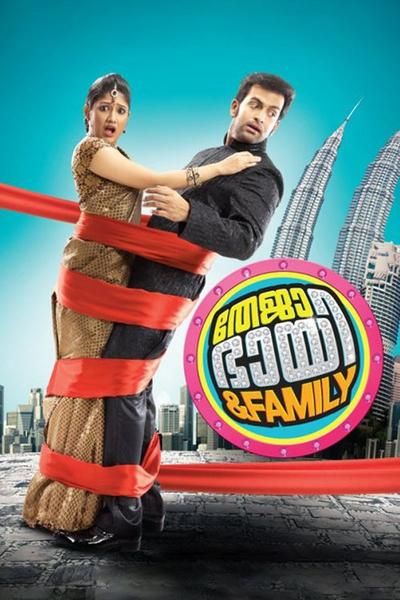 Teja Bhai and Family 2011 Hindi Dual Audio 450MB