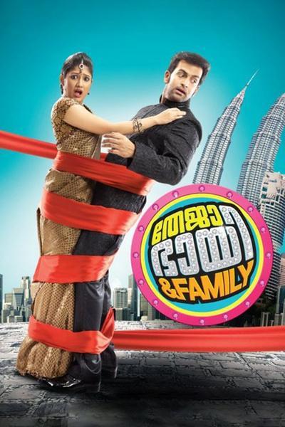 Teja Bhai and Family 2011 Dual Audio Hindi 450MB UNCUT HDRip 480p Download