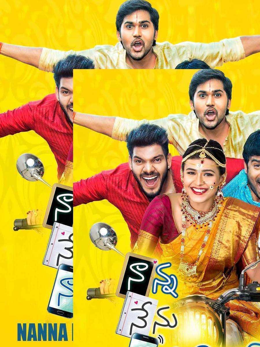 Dulha Wanted (Naanna Nenu Naa Boyfriends) 2020 Hindi Dubbed 720p HDRip 770MB Download