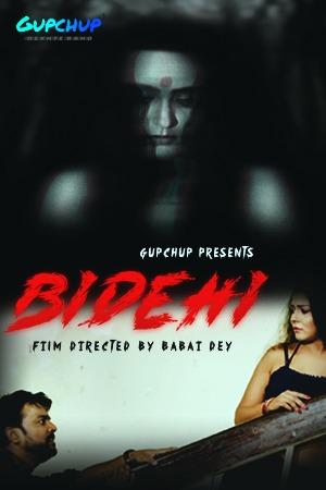 18+ Bidehi 2020 S01EP01 Hindi Ghupchup Web Series 720p HDRip 150MB MKV Download