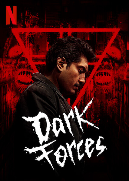Dark Forces 2020 Dual Audio 480p HDRip [Hindi – English] 300 MB