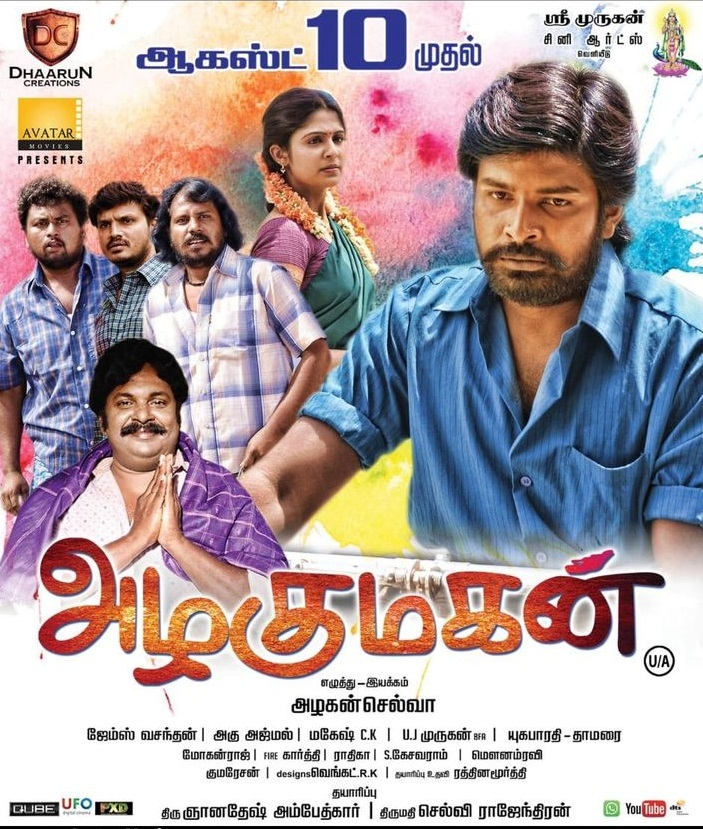 Meri Udaan (Azhagu Magan) 2020 Hindi Dubbed 720p HDRip 700MB Download