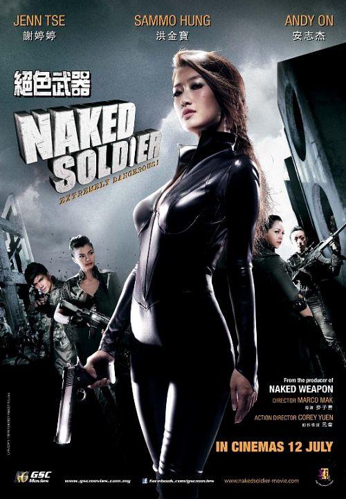 Naked Soldier 2012 Hindi ORG Dual Audio 320MB HDRip Download