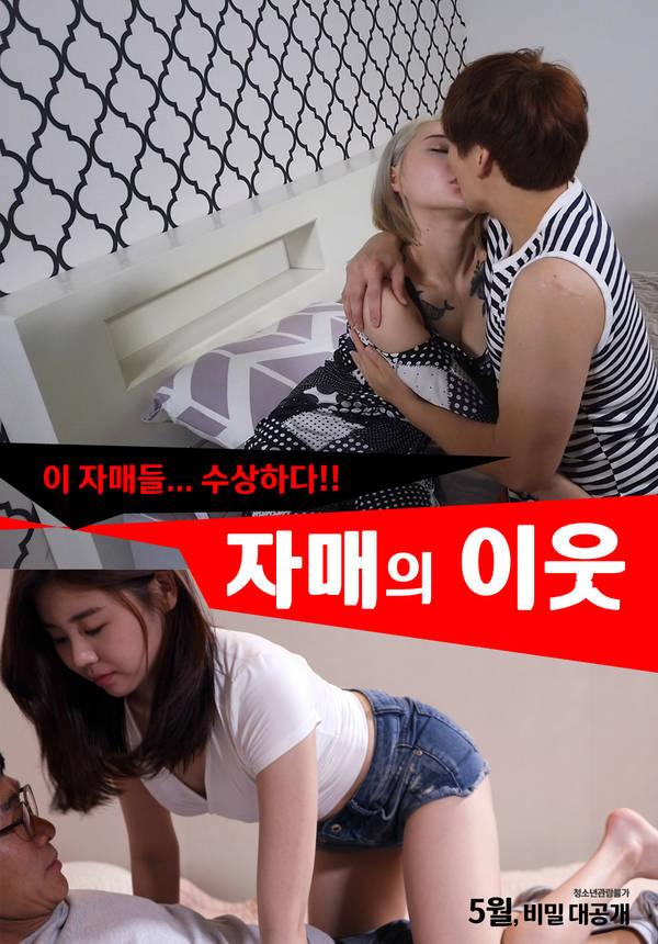 18+ Sister's Neighbor 2020 Korean Movie 720p HDRip 620MB Download