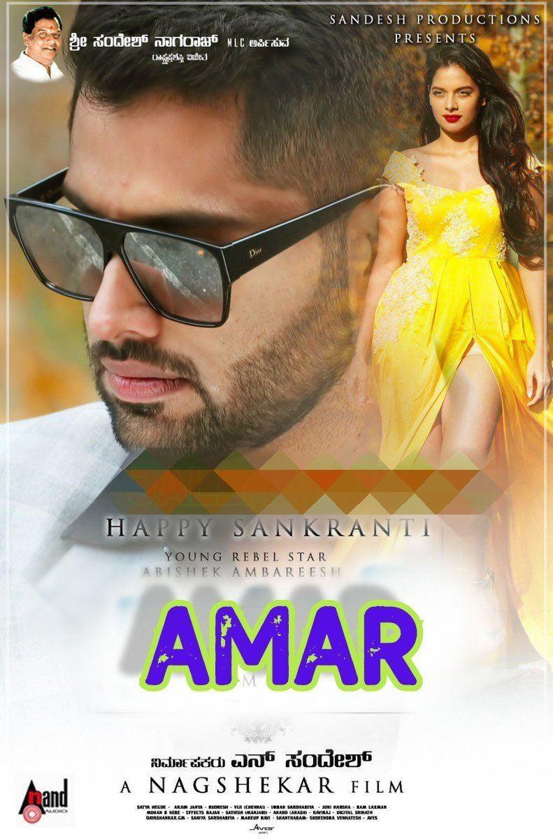 Dynamite Khiladi (Amar) 2020 Hindi Dual Audio 720p HEVC HDRip 600MB Download