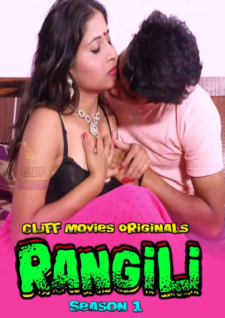 Rangili 2020 Hindi EP03 Clif Movies Web Series 720p HDRip 161MB Download