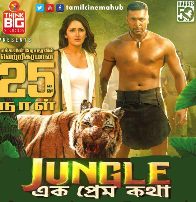 Jungle Ek Prem Katha 2020 Bangla Dubbed ORG Movie 720p HDTVRip 1GB x264 MKV