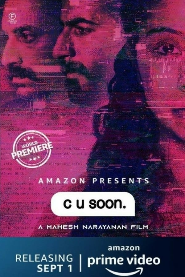C U Soon 2020 Malayalam 380MB HDRip ESub Download