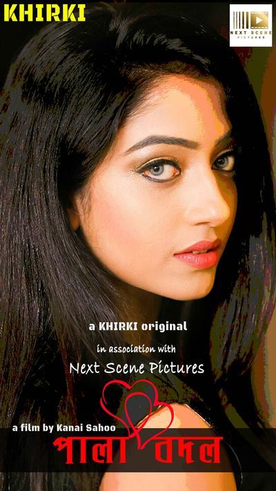 Palabadal 2020 Khirki Originals Bengali Short Film 720p HDRip 200MB x264 AAC