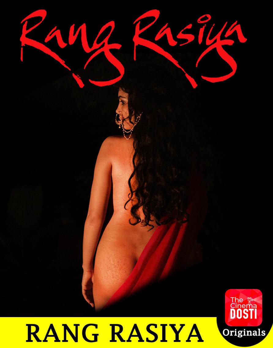 Rang Rasiya 2020 CinemaDosti Hindi Short Film 720p HDRip 160MB Download
