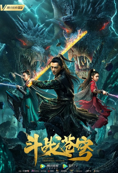 Fighting Immortal Statue 2020 Chinese 720p HDRip 600MB Download