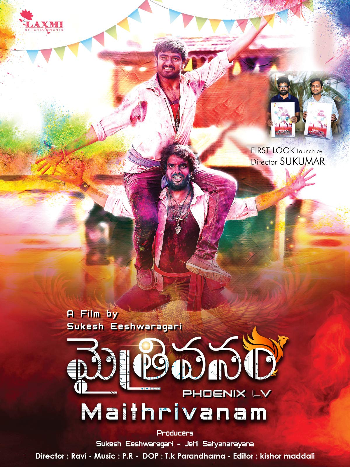 Maithrivanam 2020 Telugu 300MB HDRip Download