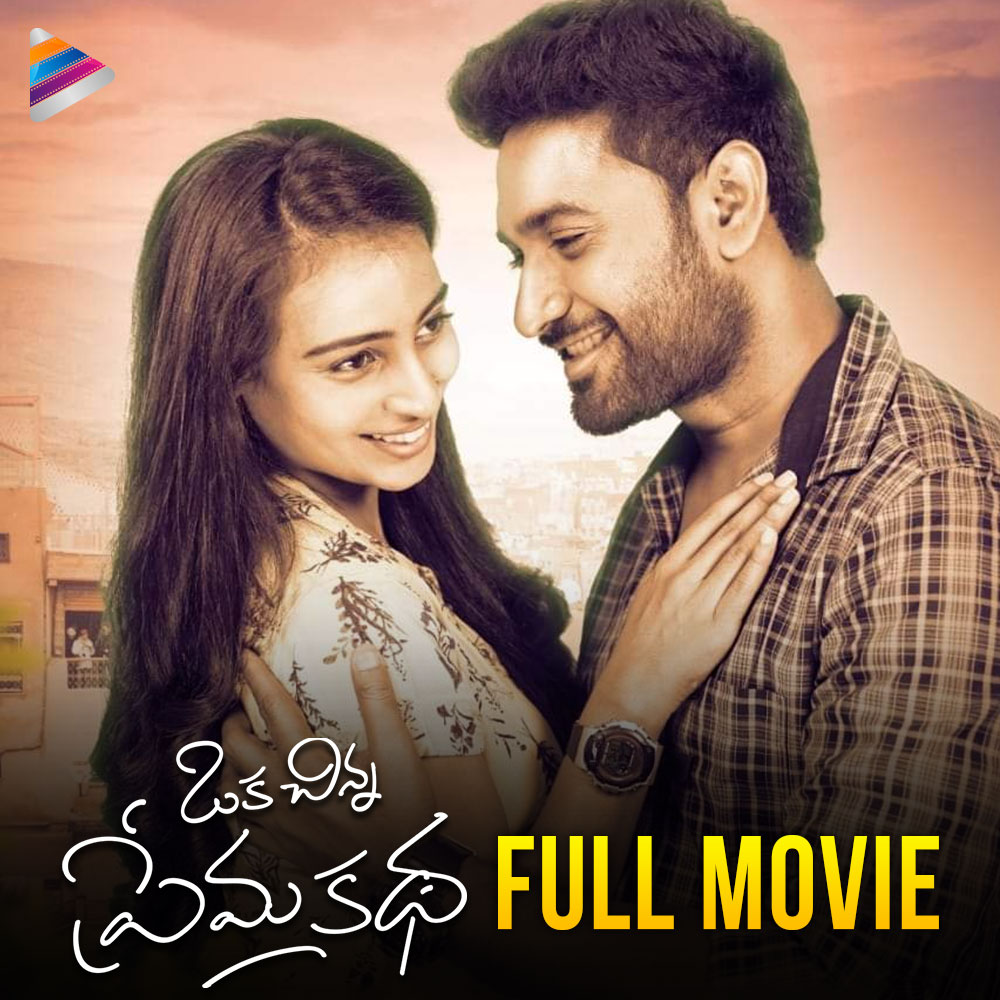 Oka Chinna Prema Katha 2020 Telugu 720p HDRip 500MB | 220MB Download
