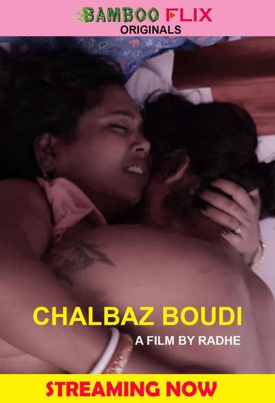 Chalbaz Boudi 2020 Bambooflix Bengali Short Film 720p HDRip 120MB Download