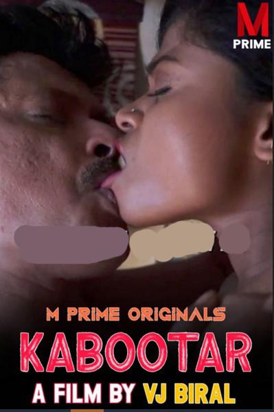 Kabootar 2020 MPrime Hindi Short Film 720p HDRip 150MB Download