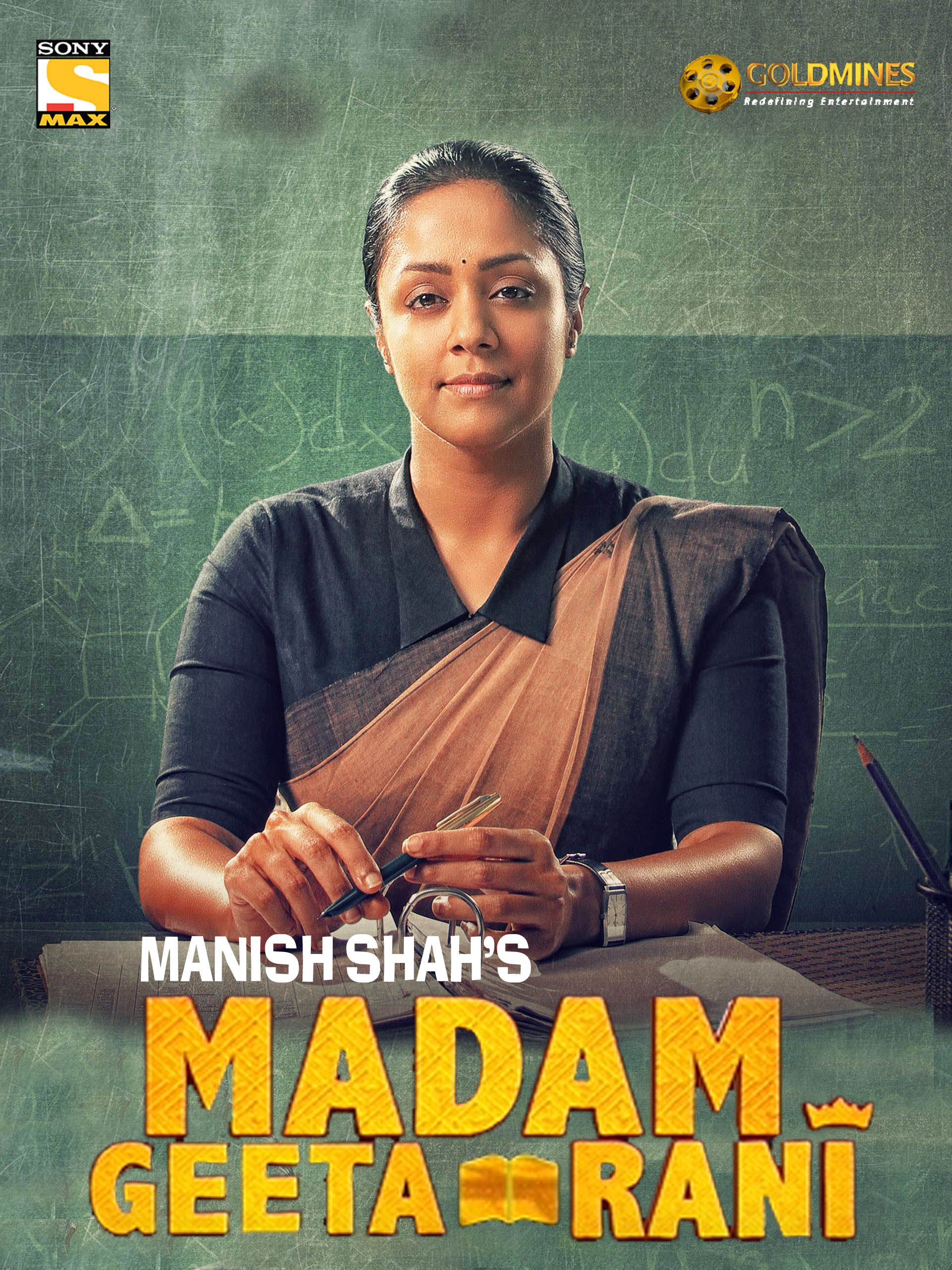 Madam Geeta Rani (Raatchasi) 2020 Hindi Dubbed 350MB HDRip Download