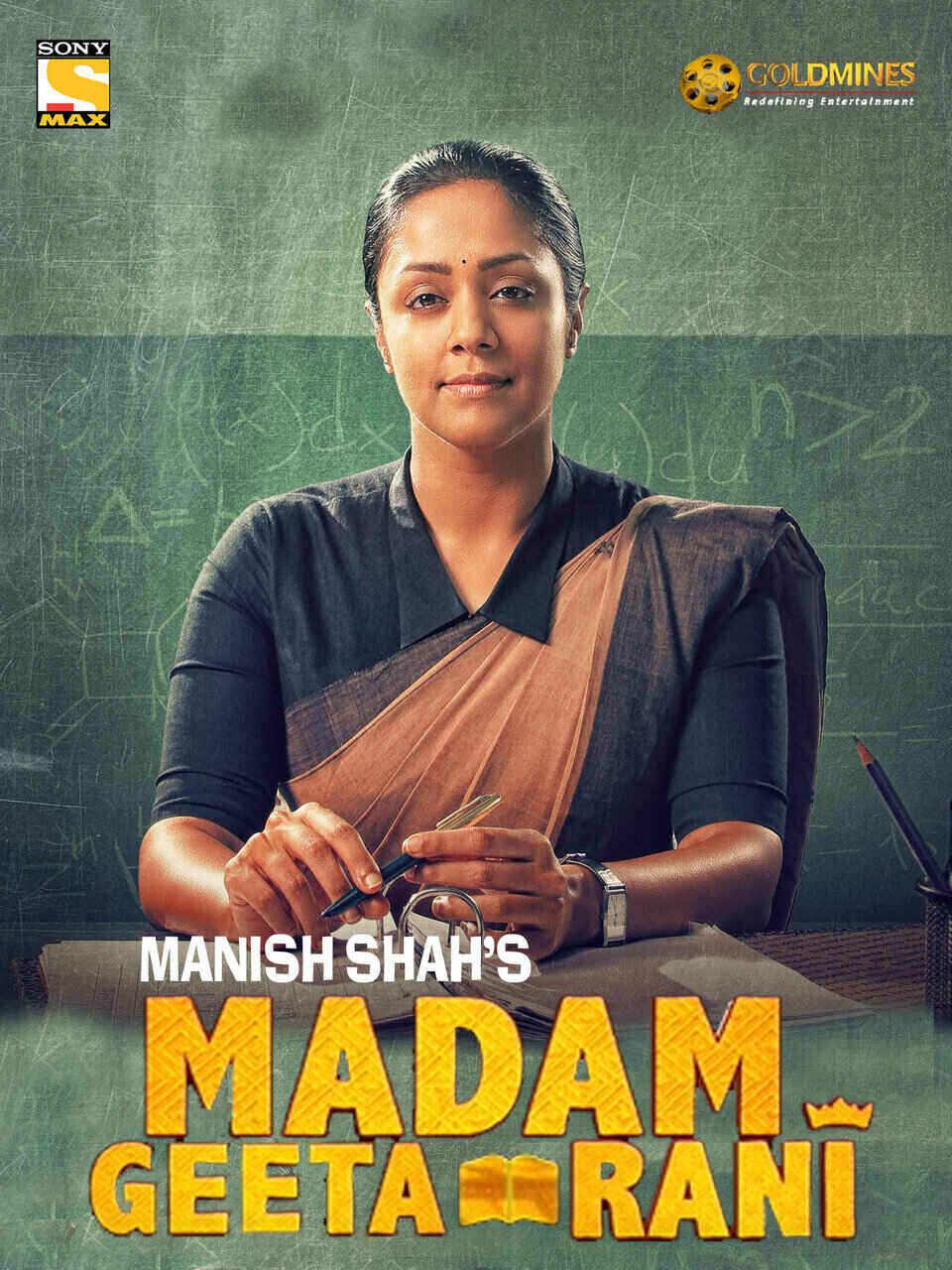 Madam Geeta Rani (Raatchasi) 2020 Hindi Dubbed 720p HDRip 800MB Download