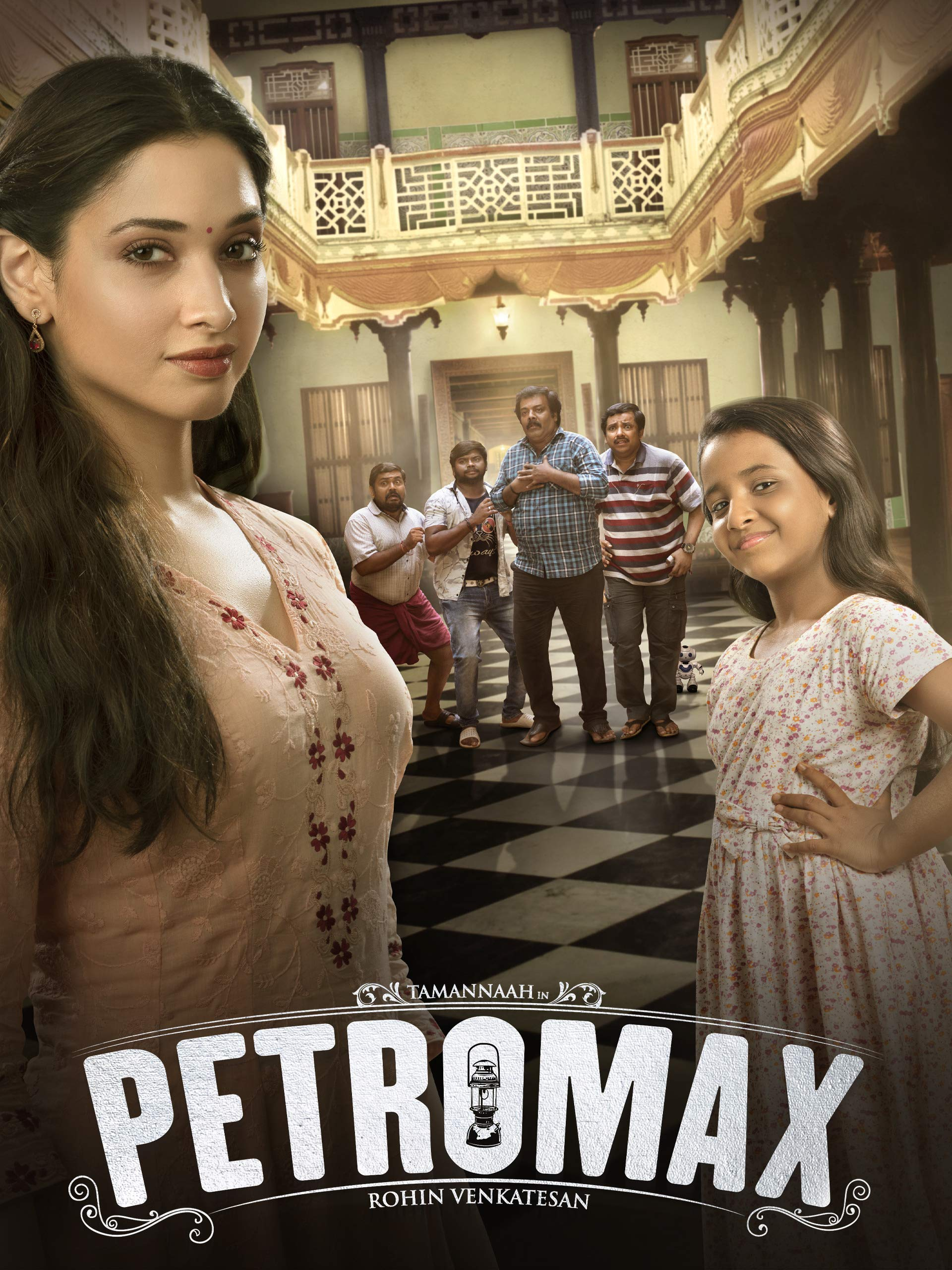 Petromax 2020 Hindi Dubbed Full Movie 400MB HDRip Download