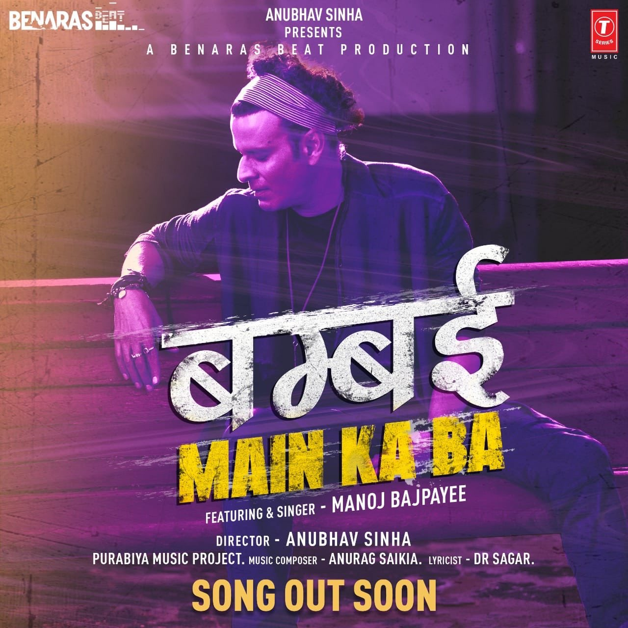 Bambai Main Ka Ba (Bhojpuri Rap) By Manoj Bajpayee Video Song 1080p HDRip 113MB Download
