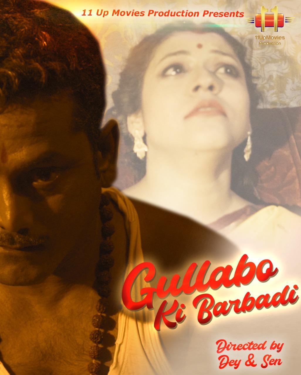 18+ Gulabbo Ki Sapna 2020 S01E03 Hindi 11UPMovies Web Series 720p HDRip 150MB x264 AAC