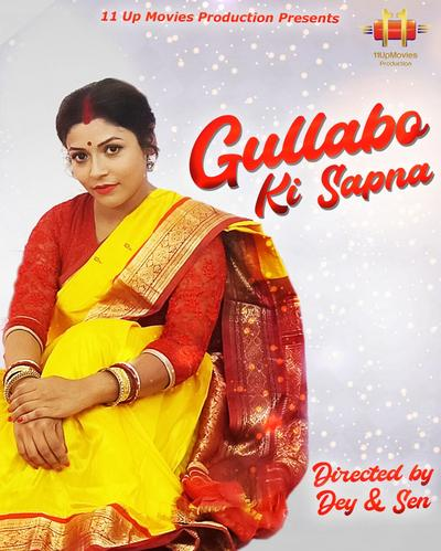 Gulabbo Ki Sapna 2020 S01E03 Hindi 11UPMovies Web Series 720p HDRip x264 150MB