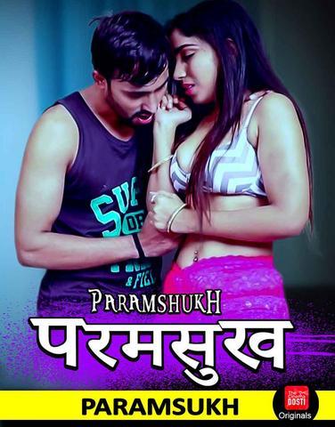 Paramsukh 2019 CinemaDosti Hindi Short Film 480p HDRip 100MB x264