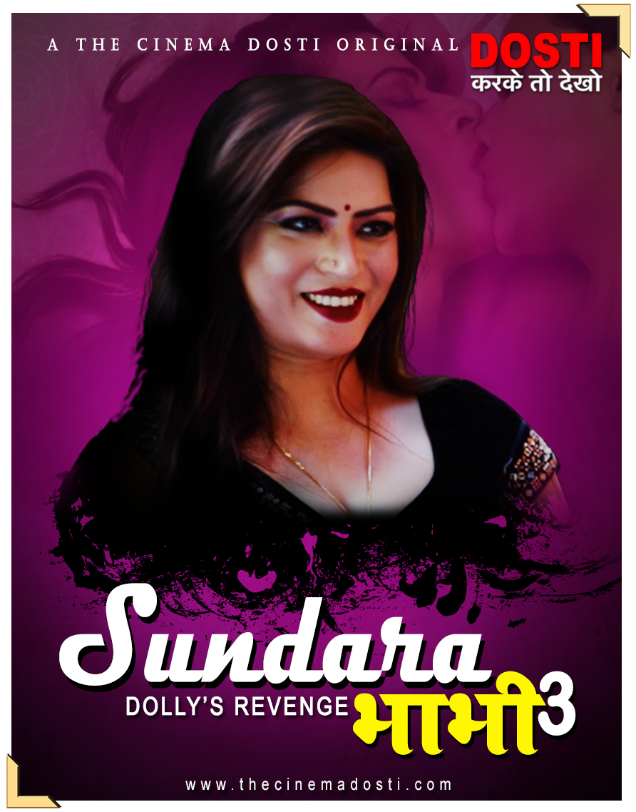 18+ Sundra Bhabhi 3 (2020) CinemaDosti Originals Hindi Short Film 720p HDRip 180MB x264 AAC