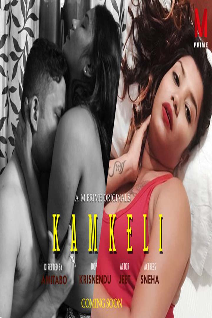 18+ Kamkeli (2020) MPrime Originals Hindi Short Film 720p HDRip 200MB x264 AAC