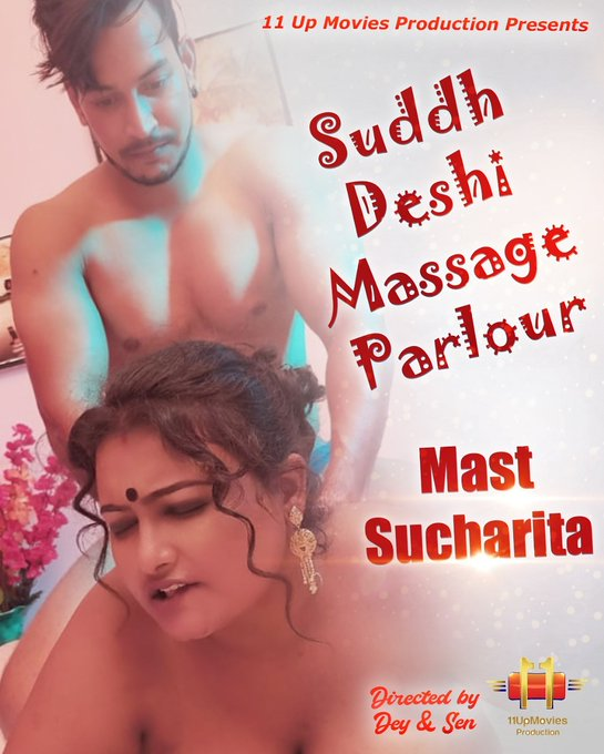 Suddh Desi Massage Parlour 2020 S01E02 Hindi 11Upmovies Web Series 720p HDRip 260MB x264 AAC