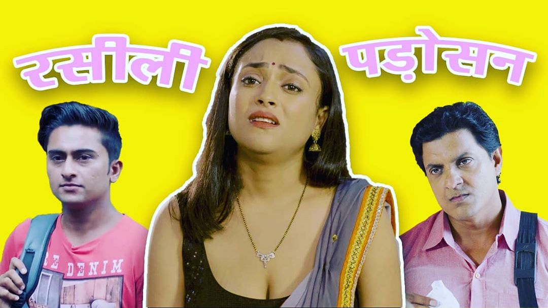 Raseele Padosan 2020 S01E02 Hindi Desi Video App Web Series 720p HDRip 330MB Download