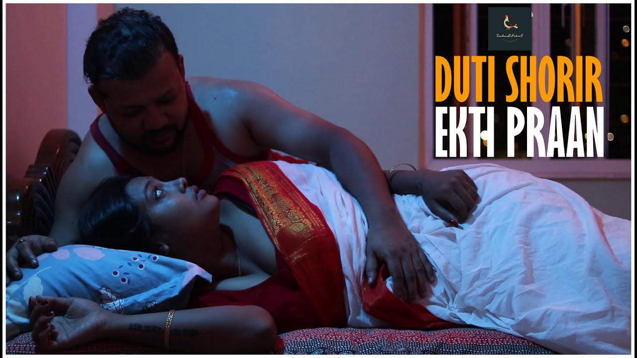 Duti Shorir Ekti Praan 2020 Originals Bengali Short Film 720p HDRip 40MB Download