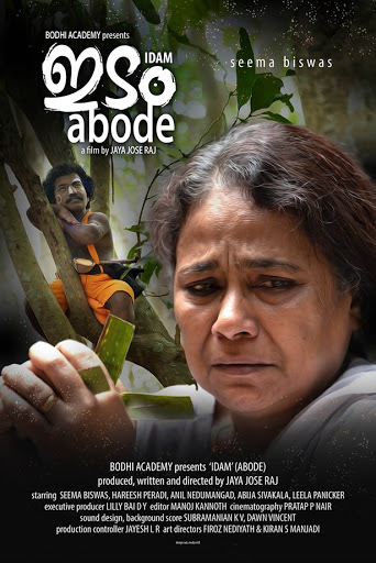 Abode 2019 Malayalam 720p HDRip 800MB Download