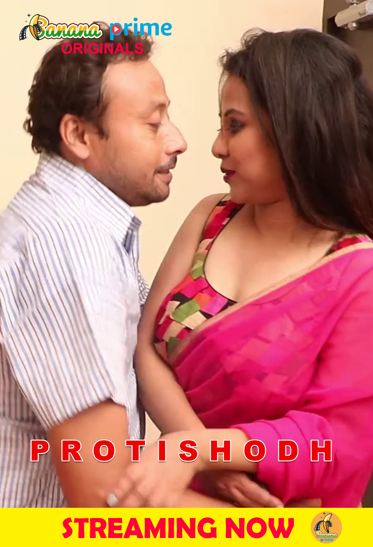 Protishodh 2020 BananaPrime Originals Bengali Short Film 720p HDRip 90MB x264 AAC