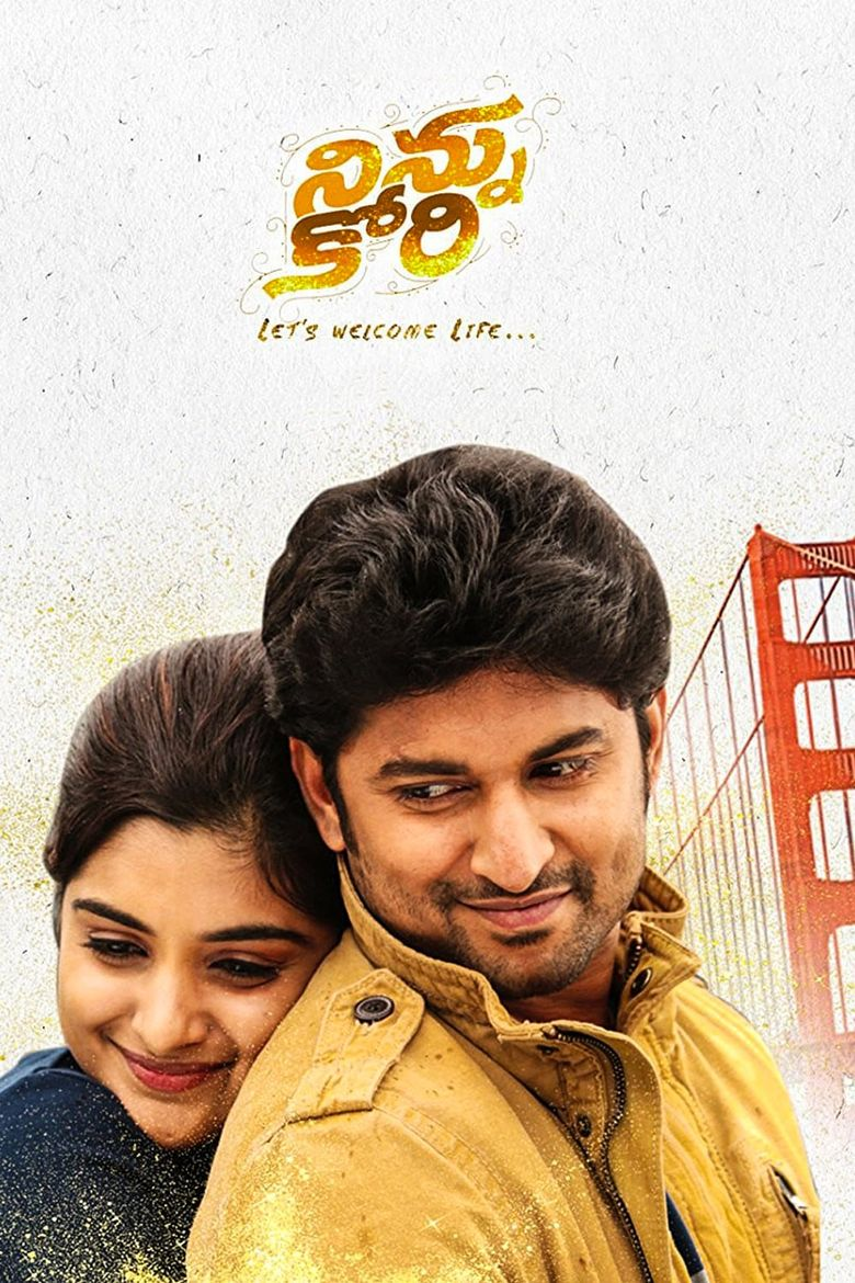 Aaj Ka Khiladi (Ninnu Kori) 2020 Hindi Dubbed 1080p HDRip 2.4GB Download