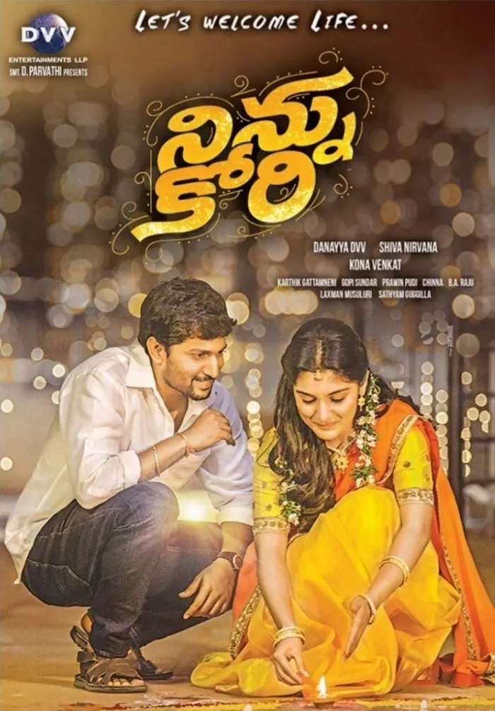 Aaj Ka Khiladi (Ninnu Kori) 2020 Hindi Dubbed Full Movie 350MB HDRip Download