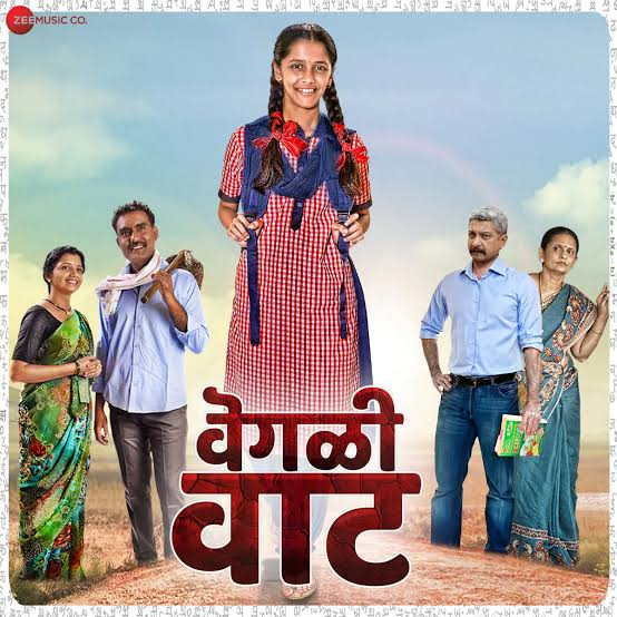 Vegali Vaat 2020 Marathi 720p HDRip ESub 810MB Download